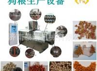 泰诺厂家直供狗粮宠物饲料生产线,水产饲料加工设备