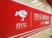 超市便利店连锁店户外灯箱招牌制作用3M灯箱贴膜