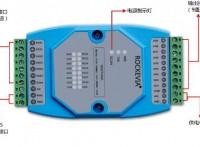 河南威盛16DO数字量输出模块 标准导轨安装
