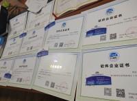 青岛做ISO认证怎么办理,流程是什么