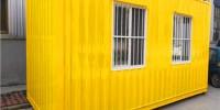 出租出售大瓦楞集装箱集装箱 住人集装箱价格