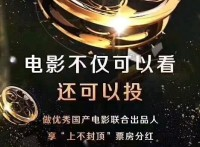 王宝强*后系列东京之旅能夺下宝座吗?怎么投资电影才能赚钱?