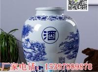 陶瓷酒瓶厂家批发,定做20斤30斤装陶瓷泡酒坛子