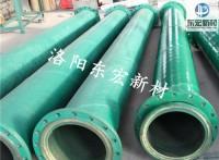 遂宁耐磨钢衬聚氨酯管道供应