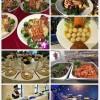 惠州迎鼠年婚宴流動酒席宴會策劃新婚大喜圍餐自助餐飲