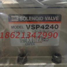 SMC VSP4240 电磁阀
