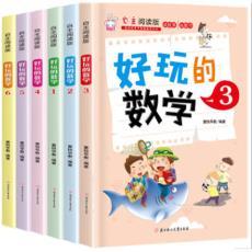 好玩的语文6册数学6册8-12岁小学生课外阅读教辅书中国汉字故事