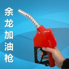 加油站设备 加油枪 加油站用品 厂家直销油气回收枪 新120自封枪