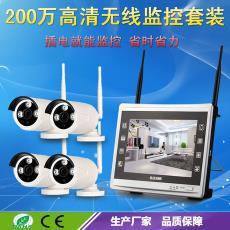 红外夜视WIFI监控摄像头安防套装 4路无线高清监控套装