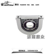 AZ9319313260 中国重汽豪沃  传动轴吊架总成HOWO新款