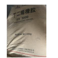 优惠价供应 华南地区批量供应BR9000顺丁橡胶 厂家直销