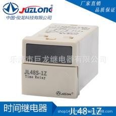 控制延时计时器 厂家直销 数显时间继电器JL48-1Z