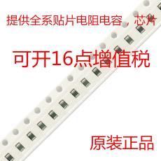 103J 50V COG NP0  国巨 三星 电容 配单 贴片电容 10nF 0603