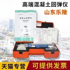 山东混凝土ZC3-A混凝土仪乐陵强度检测仪乐陵安装工程强度数显