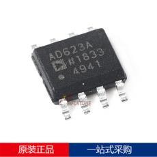 轨对轨工业运放芯片IC 电子元器件可开票 AD623ARZ 仪表运放 SOP8