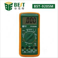 保半年 正品倍思特家用电工数字万用表 蜂鸣电容 DT9205M自动关机