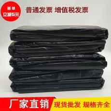 厂家直销批发酒店环卫物业加厚垃圾袋60*80*100黑色平口大垃圾袋