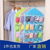 居家居用品家庭用具家用小东西生活日用品收纳义务小商品市场进货