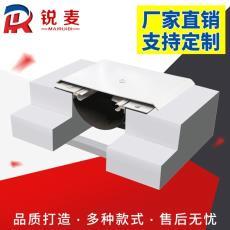 不锈钢外墙变形缝橡胶平面型 厂家定制金属盖板外墙变形缝SEM