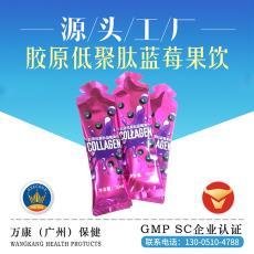 美白胶原蛋白燕窝白藜芦醇酵素低聚肽果冻口服液加工贴牌万康保健