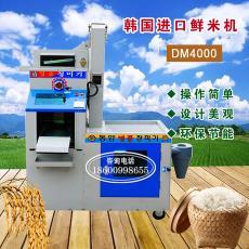 现磨大米机 碾米机批发价格 哪有卖新型碾米机 磨米机多少钱一台