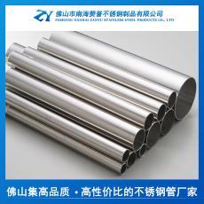 佛山厂家304不锈钢管 201不锈钢圆管 304不锈钢装饰制品焊缝管