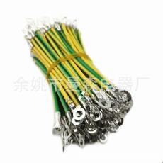 4.2 5.2 6.2 10.2接地片 地环端子 厂家直销ul1015 3.2 端子线
