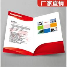 300克铜版纸资料文件夹文件袋企业产品封套印刷定制制作定做设计