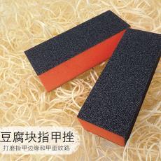 美甲工具海绵指甲挫打磨条黑色豆腐块抛光块长方形用品厂家直销