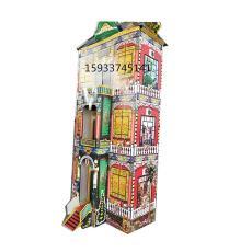 折叠灵屋灵房冥屋纸房子纸扎纸货免组装天都豪宅殡葬用品 瓦楞纸