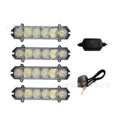 远近光中网灯爆闪灯警示灯LED频闪模式改装灯警晖电子JH-700-4N