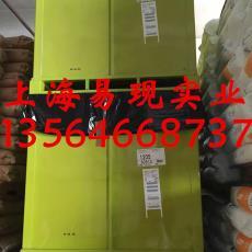 供应日本旭化成SSBR1205、SSBR303溶聚丁苯橡胶