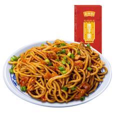 蔡林记武汉热干面方便速食食品面条挂面拌面方便面5人份三选一