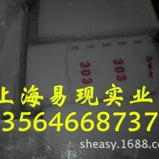 溶聚丁苯橡胶303、日本旭化成充油胶303 可出零散