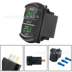 汽车/摩托车/船艇改装电压表 测量6-30V 车用LED直流数显电压表头
