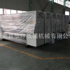 厂家供应 大规格纸箱印刷机 全自动纸箱印刷机