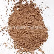 火山石颗粒 厂家直供 红色火山石粉 火山泥矿物泥
