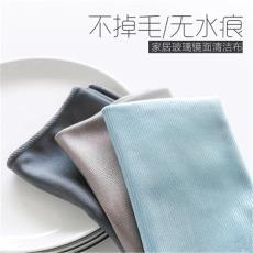 超细纤维玻璃清洁巾不掉毛家居抹布玻璃布擦车巾擦酒杯布擦桌布