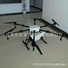 多旋翼植保无人打药机可遥控1500米 农作物用植保无人机