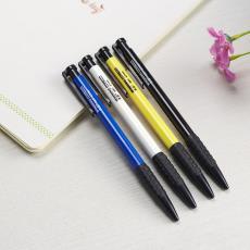 文正WZ-2001按动圆珠笔0.7mm 学生办公用笔 原子笔