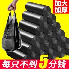 家用手提式垃圾袋加厚黑色厨房酒店一次性点断式大号塑料袋批发