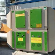 有机废气处理设备催化燃烧装置 供应VOCs活性炭吸附脱附环保设备