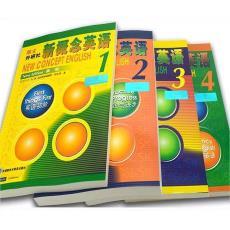 新概念英语 学生用书实用学生学习英语自学教材英语辅导入 教材