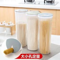 塑料面条收纳盒五谷杂粮储物罐意大利面条盒厨房面条收纳罐保鲜盒
