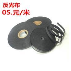 黑色弹力双面反光材料批发 高亮服装安全反光带反光布0.8cm