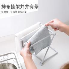 可折叠立式抹布厨房毛巾挂架免打孔台面收纳架水杯架置物架94g