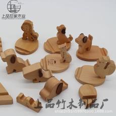 桌面摆件 动物木质 礼品定制logo 手机底座