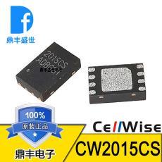 TDFN8 电池电量计芯片IC 原装现货 CW2015CSAD 丝印2015CS CW2015