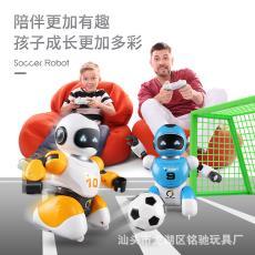 智能足球对战遥控机器人充电超智能亲子电动玩具益智玩具 盈佳