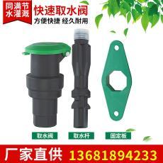 园林快速取水阀绿化取水器插杆小区草坪水管接头钥匙水枪厂家直销